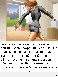 Скриншот java игры Naomi: Oral office. Игровой процесс.