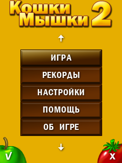 Download free mobile game: Cat-Mouse 2 - download free games for mobile phone.
