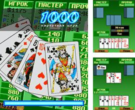 Download free mobile game: 1000 - Card game - download free games for mobile phone.