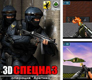 In addition to the game Angry Birds: Free Fly for mobile phone, you can download mobile game 3D SWAT Operation