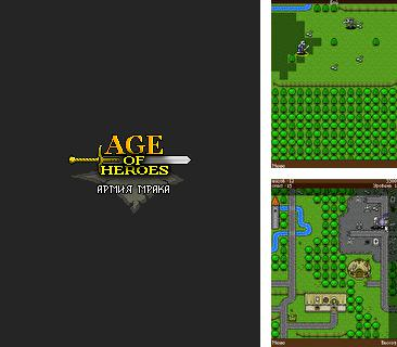 In addition to the game Topless snake for mobile phone, you can download mobile game Age of Heroes: Army of Darkness for free.