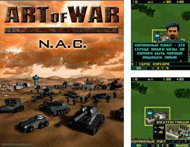 In addition to the game Sonic Cricket for mobile phone, you can download mobile game Art of War for free.