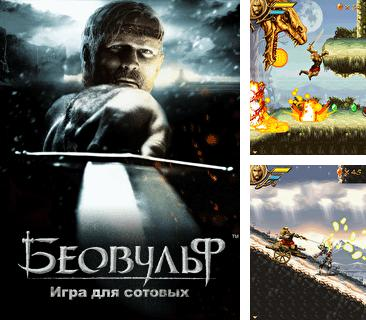 In addition to sis game Beowulf for Nokia E60,  you can download for free other games for Symbian.