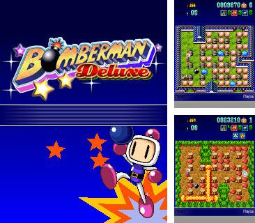 In addition to the game Kartmania 3D Bluetooth for mobile phone, you can download mobile game Bomberman Deluxe for free.