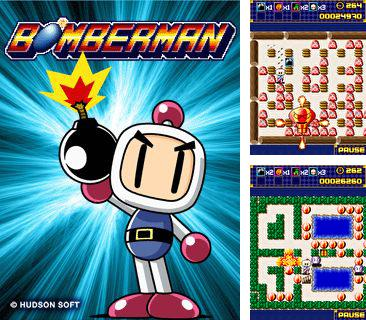 En plus du jeu Force de l'agent secret pour votre téléphone, vous pouvez télécharger gratuitement Bomberman Suprême (Bluetooth), Bomberman Supreme (Bluetooth).