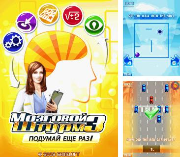 In addition to Brain Challenge 3: Think Again! for Samsung D600, you can download other free Java games