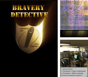 In addition to the game Amateur Home Housewives for mobile phone, you can download mobile game Bravery Detective for free.