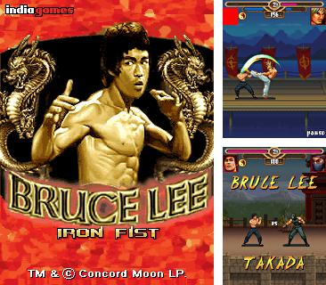 In addition to the game Russian roulette for mobile phone, you can download mobile game Bruce Lee Iron fist for free.