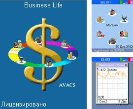 Download free mobile game: Business Life - download free games for mobile phone.
