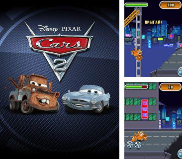 In addition to the game Dirty Jack: Sех lessons for mobile phone, you can download mobile game Cars 2 for free.