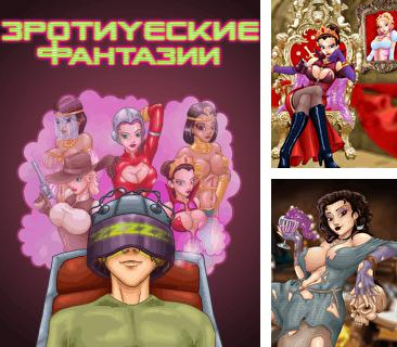 In addition to the game X-Men 2: Battle for mobile phone, you can download mobile game Casanova Jr.: Sех Dreams for free.