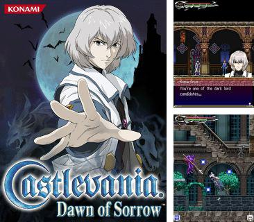 In addition to the game Ronaldinho: Total Control for mobile phone, you can download mobile game Castlevania: Dawn of Sorrow for free.