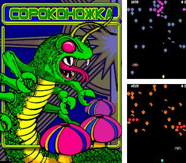 In addition to the game X-Find 2 for mobile phone, you can download mobile game Centipede for free.