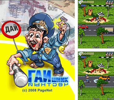Download free mobile game: An honest traffic cop (gaishnik) - download free games for mobile phone.