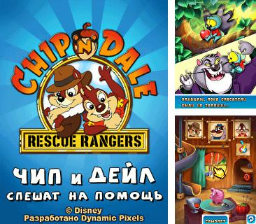 In addition to the game Mr. Mahjong 3 for mobile phone, you can download mobile game Chip & Dale: Rescue rangers for free.