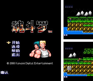 In addition to the game Business Life for mobile phone, you can download mobile game Contra for free.