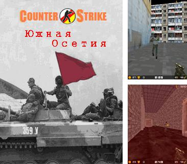 Counter Strike: South Ossetia