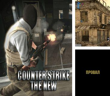 In addition to the game World Snooker Championship 2011 for mobile phone, you can download mobile game Counter Strike: The New for free.