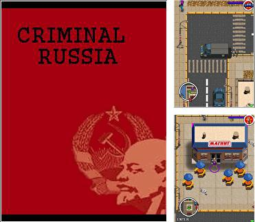In addition to the game Gangstar Rio City of Saints for mobile phone, you can download mobile game Criminal Russia for free.