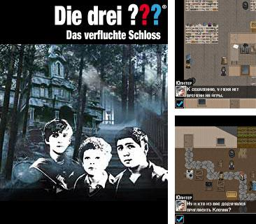 In addition to the game World Snooker Championship 2011 for mobile phone, you can download mobile game Die drei ??? - Das verfluchte Schloss for free.