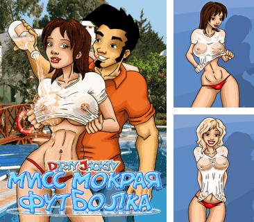 In addition to the game Mahjong mania! for mobile phone, you can download mobile game Dirty Jack: Miss T-shirt for free.