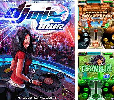 In addition to the game Subway runner 2 for mobile phone, you can download mobile game DJ Mix Tour for free.