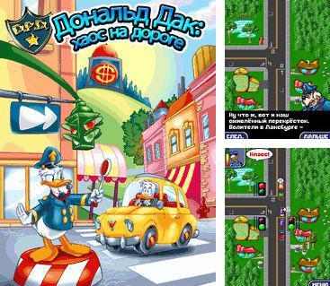 jeux sony ericsson k800i mobile9