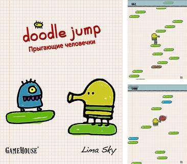 In addition to the game Virus war for mobile phone, you can download mobile game Doodle Jump for free.