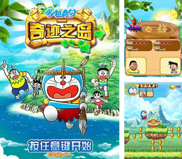 In addition to the game Pro Evolution Soccer 2017 for mobile phone, you can download mobile game Doraemon: Island of miracles for free.