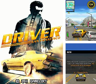 In addition to the game Ronaldinho: Total Control for mobile phone, you can download mobile game Driver San-Francisco for free.