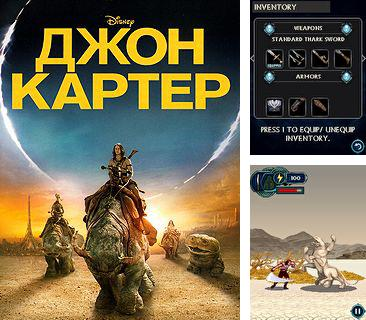 In addition to John Carter for Samsung E830, you can download other free Java games