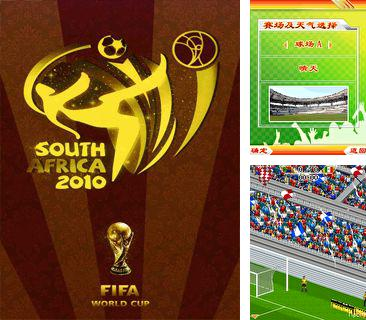 In addition to the game Sехy witch for mobile phone, you can download mobile game FIFA World cup 2010: South Africa for free.