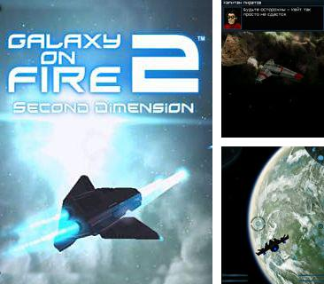 En plus du jeu La Monopolie 2007 pour votre téléphone, vous pouvez télécharger gratuitement Galaxie en feu 2: Deuxième dimension, Galaxy On Fire 2: Second Dimension.