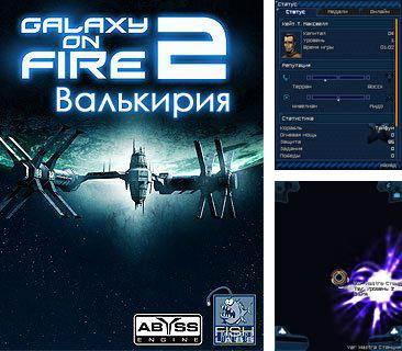 In addition to the game Triple X differences for mobile phone, you can download mobile game Galaxy On Fire 2: Valkyrie for free.