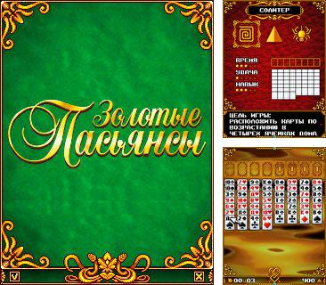 Download free mobile game: Gold pasyansy - download free games for mobile phone.