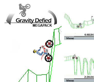 En plus du jeu Dépasse ton Rival  pour votre téléphone, vous pouvez télécharger gratuitement La Victoire sur la Gravitation: La Collection Mega, Gravity defied: Megapack.