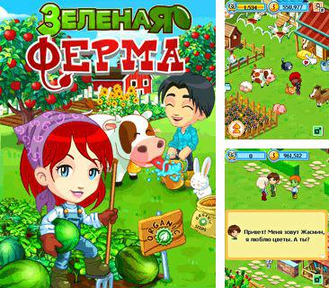 In addition to the game Playgirl Gems for mobile phone, you can download mobile game Green Farm for free.