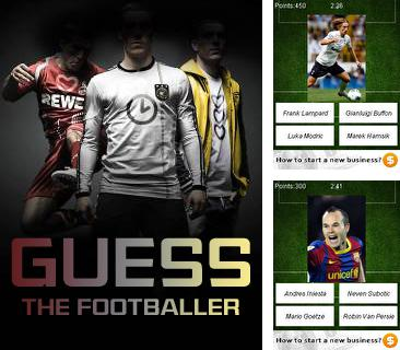 Download free mobile game: Guess the footballer - download free games for mobile phone.