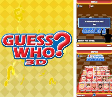 In addition to the game Burkozel for mobile phone, you can download mobile game Guess Who 3D for free.
