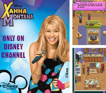In addition to the game Sехy Wallbreaker 2 for mobile phone, you can download mobile game Hannah Montana: Secret Star for free.