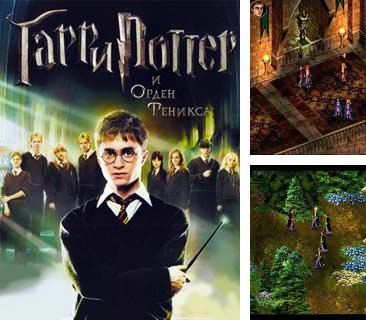 In addition to the game WarCraft 3: Tower defence for mobile phone, you can download mobile game Harry Potter And The Order Of The Phoenix for free.