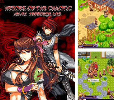 Download free mobile game: Heroes of the Chaotic Level Japanese Heg - download free games for mobile phone.