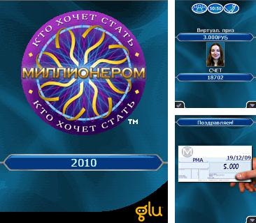 En plus du jeu Le Génie de Hockey pour votre téléphone, vous pouvez télécharger gratuitement Qui Veut Gagner Un Million 2010, Who wants to be a millionaire 2010.