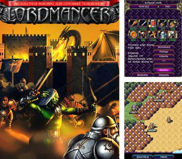 In addition to the game Beach Surprise for mobile phone, you can download mobile game LordMancer Online  for free.