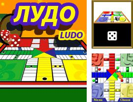 In addition to the game Sonic The Hedgehog Golf for mobile phone, you can download mobile game Ludo for free.