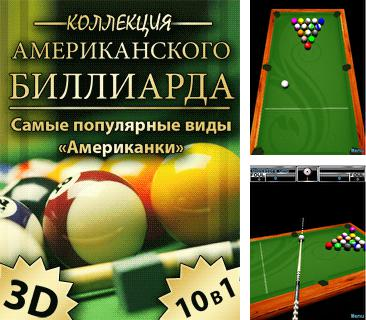 Download free mobile game: Luxury american billiards 10 in 1 - download free games for mobile phone.