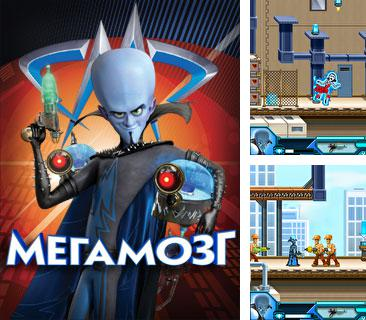 In addition to the game Spider Wars for mobile phone, you can download mobile game Megamind for free.
