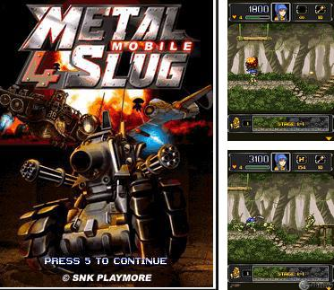 In addition to the game Doraemon: A Dream Games for mobile phone, you can download mobile game Metal Slug 4 Mobile for free.