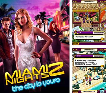 In addition to the game Bikini video poker with Mary Castro for mobile phone, you can download mobile game Miami Nights 2: The City is Yours for free.