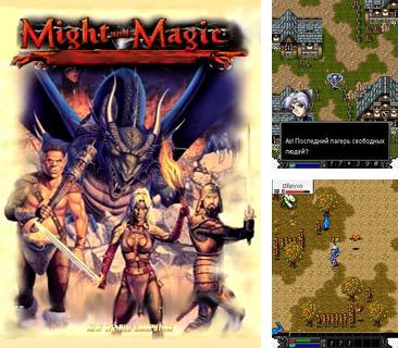 In addition to the game Dirty Jack: Sех games for mobile phone, you can download mobile game Might and Magic 0 for free.